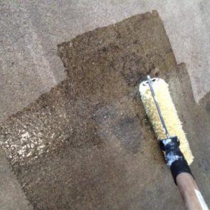 Для бетона